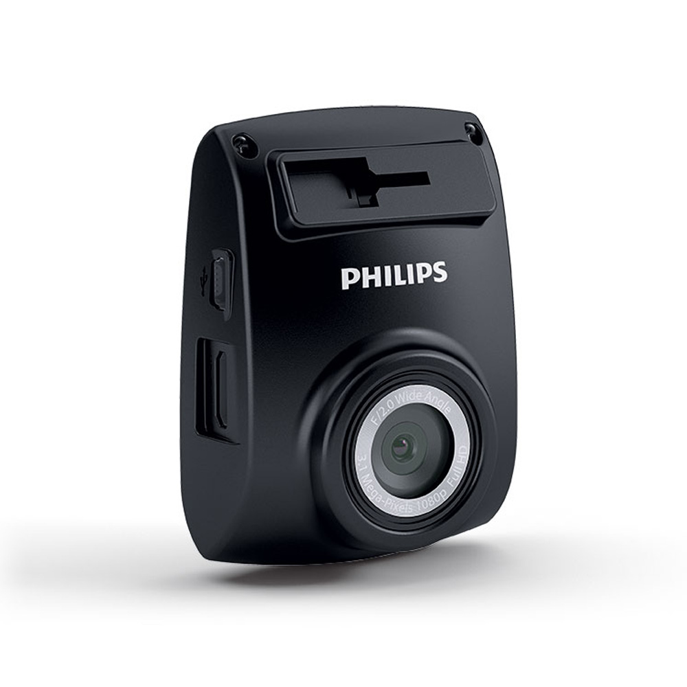 PHILIPS ADR 610 Vehicle Video Camera